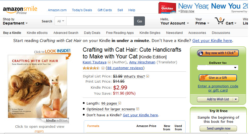 Amazon screenshot cat crafts